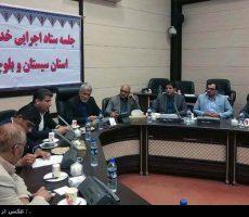 استاندار سیستان و بلوچستان: تشکیل کارگروه برای رفع مشکلات گردشگری ضروری است