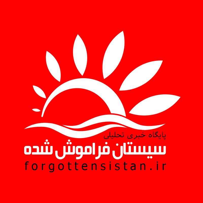 صحبت های مهندس زورقی مدیرکل جهاد در خصوص طرح 46000 هکتاری