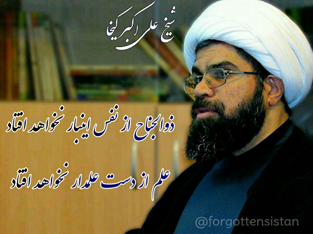 امام جمعه ای که فراتر از پیرامونش می اندیشد