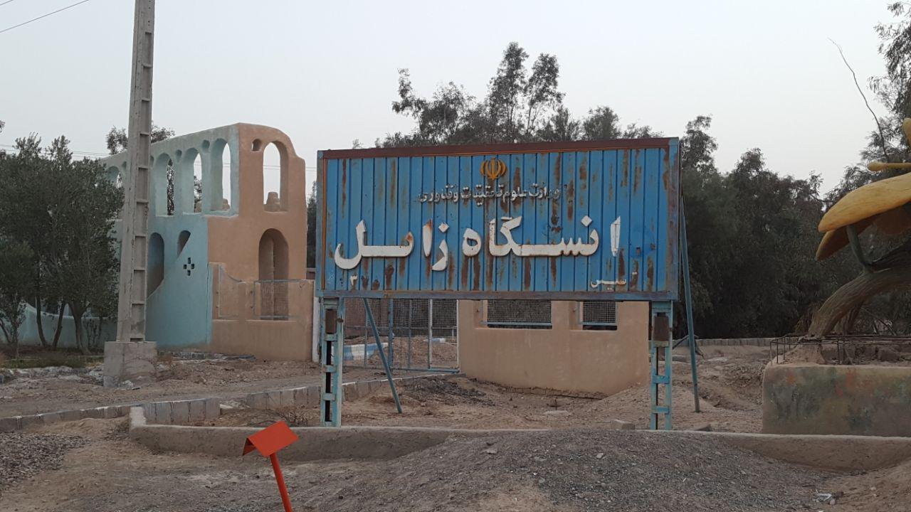 مخروبه ای بنام مجتمع بقیه الله الاعظم نتیجه سوء مدیریت دانشگاه زابل + گزارش تصویری