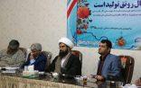 امام جمعه زابل در نشست خبری گفت:رسانه ها چشمان تیز بین مردم هستند که کار مسئولین را زیر نظر دارند