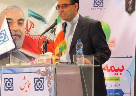 کسب رتبه اول کشوری توسط اداره کل بیمه سلامت سیستان و بلوچستان