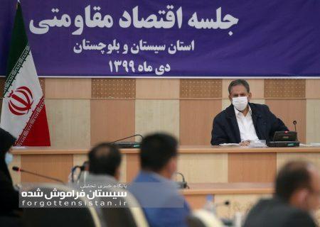 منطقه سیستان مهمترین، بزرگترین و راهبردیترین دژ ایران است / توافقاتی در ارتباط با آب هیرمند میان ایران و افغانستان وجود دارد