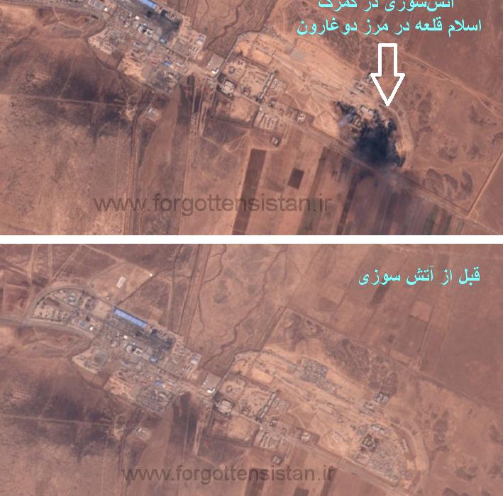 اولین تصویر ماهواره ای از آتش سوزی در گمرک اسلام قلعه در مرز دوغارون