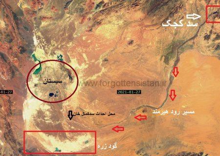 تصویر ماهواره ای از منطقه سیستان و…