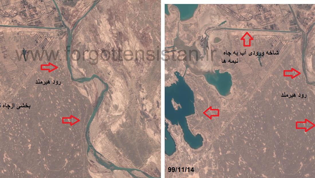 قطع شدن اندک آب ورودی به چاه نیمه ها بعد از آبگیری سدکمال خان