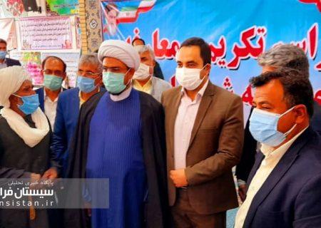 گزارش تصویری مراسم تکریم از حجت الاسلام والمسلمین اشرفیان امام جمعه محبوب شهر علی اکبر